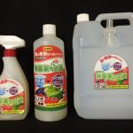 植物の保護液 無農薬への道 (ニームオイル+木酢液+バイオ活性水)