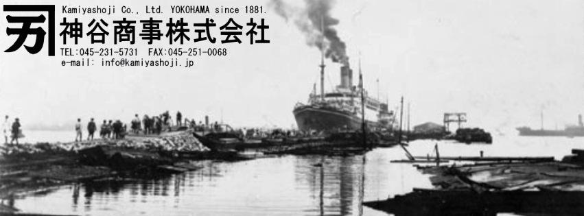 開港当時の大桟橋