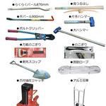 災害救助用工具セット
